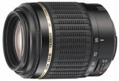 image objectif Tamron 55-200 AF 55-200mm F/4-5.6 Di II LD MACRO