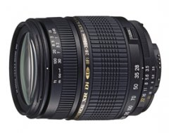 image objectif Tamron 28-300 AF 28-300mm F/3.5-6.3 XR Di LD Aspherical IF MACRO