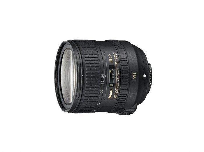 image objectif Nikon 24-85 AF-S NIKKOR 24-85 mm f/3.5-4.5G ED VR