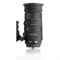 image objectif Sigma 50-500 APO 50-500mm F4.5-6.3 DG OS HSM