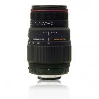 image objectif Sigma 70-300 APO 70-300mm F4-5.6 DG MACRO